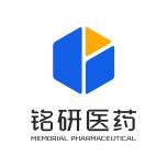 北京铭研医药研究有限公司