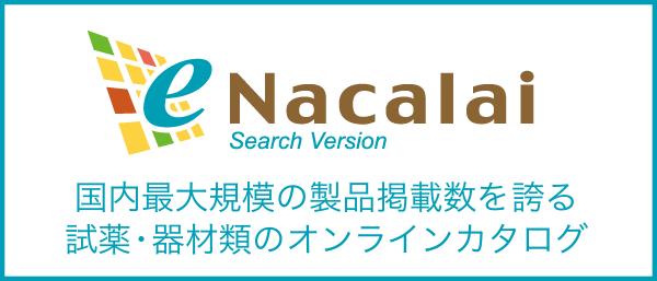 Nacalai
