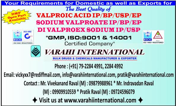 Varahi International